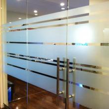 Photo of Solar Gard Clear Frost window tinting installed on conference room doors